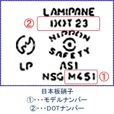 p02-glass-img02